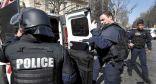 هجوم بأسلحة بيضاء على مدرسة فرنسية.. و إصابة امراتين