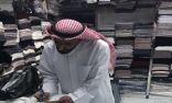 ضبط محلات مخالفة في أسواق المباركية