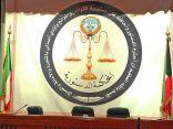 الدستورية ترفض طعن أحقية أعضاء وحدة التحريات المالية بالإطلاع على حسابات الأفراد