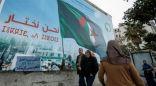 إنطلاق ماراثون التصويت في الإنتخابات الرئاسية لخلافة بوتفليقة في الجزائر