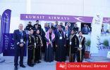 الخطوط الكويتية تستعرض أحدث طائراتها