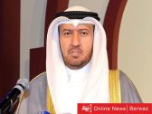 فهد العفاسي يصف سمو الأمير بصمام الأمان في المنطقة بشكل عام والكويت بشكل خاص