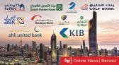 البنوك: إيقاف نقاط البيع لعملائها 3 أشهر بسبب كورونا