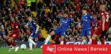 ليفربول يتعرض لصدمة جديدة ويغادر كأس الاتحاد الإنجليزي