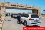 استمرار استقبال العائدين من السعودية عبر منفذ النويصيب لليوم الثاني