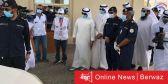 الخارجية تعلن عودة ما يزيد على 4350 مواطن خلال الإجلاء البري من السعودية