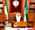 النص الكامل لكلمة سمو أمير البلاد  إلى إخوانه وأبنائه المواطنين والمقيمين