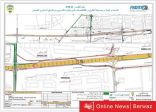 رسميا| النقل تعلن إفتتاح تقاطع الدائري الخامس مع طريق 604 بين منطقتي الأندلس والنهضة