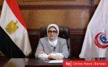 رسميا إعتماد اللقاح الصيني ضد كورونا في مصر والصحة لن يكون مجاني للجميع