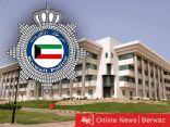 الداخلية تعلن ضم 160 شخص بوظيفة باحث مبتدئ قانوني لتؤهل لشغل وظيفة محقق