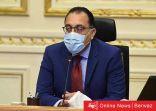 الحكومة المصرية تعلن فتح المساجد وتقليص ساعات الحظر