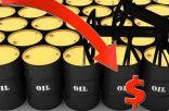 «#النفط_الكويتي» يواصل هبوطه إلى 57.62 دولار للبرميل