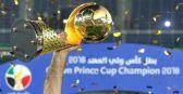 إنطلاق بطولة كأس سمو ولي العهد الـ 27 لكرة القدم غدًا الأربعاء