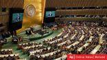 ضمنها لبنان 10 دول خسرت حق التصويت في الجمعية العامة للأمم المتحدة