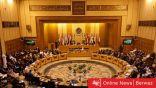 جلسة طارئة لجامعة الدول العربية في القاهرة بشأن خطة السلام