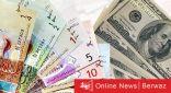 الدولار الأمريكي يكسر استقراره أمام الدينار مرتفعا إلى 0.305 واليورو يتراجع إلى 0.329