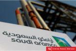 أرامكو للتجارة تعقد إتفاقا لشراء النفط الخام الكويتي