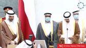 كيف نعي سمو الشيخ نواف الأمير الراحل صباح الأحمد خلال تأدية اليمين الدستوري