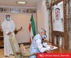 فتح باب التعازي بسفارة الكويت بالهند.. ووزير الخارجية أول الحاضرين