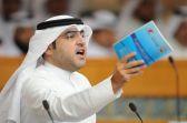 الكندري يطالب بإستجواب وزير الصحة لإخفاقة في التعامل مع المصابين بالكورونا