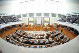 تقرير: مجلس الأمة بعد تشكيل الحكومة.. جلسة تشريعية دسمة واستعجال 12 قانونًا