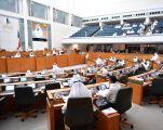 مجلس الأمة في البرواز… مقاطعة ورشة المنامة ورفض صفقة القرن
