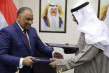 إتفاقية تعاون بين هيئتي مكافحة الفساد والرقابة الإدارية المصرية