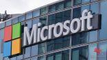مايكروسوفت تكشف عن جماعة تسلل إلكتروني جديدة تُدعى «ثاليوم»