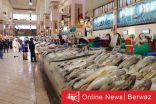 الغذاء تلزم مكاتب الدلالة في سوق السمك باستخراج شهادة صحية