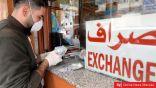 لبنان: تسديد الحولات بالعملات الأجنبية بالليرة اللبنانية