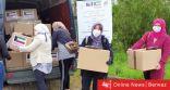 سفارة الكويت بالبوسنة والهرسك توزع 2353 سلة غذائية على مجموعة محتاجين