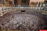 السعودية: مناسك الحج هذا العام للمقيمين بالمملكة فقط