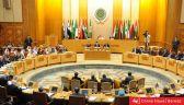 غدًا.. الجامعة العربية تبدأ الاجتماعات التحضيرية للدورة 106 برئاسة الكويت