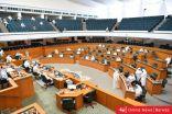كورونا يقتحم مجلس الأمة.. 7 نواب يعلنون إيجابية التحاليل