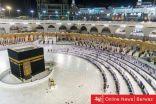 السعودية: عودة العمرة التدريجية ستكون عبر حلول تقنية