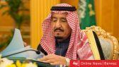 الملك سلمان: لن نتهاون في الدفاع عن أمننا الوطني