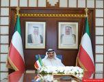 مجلس الوزراء يوافق على إعادة فتح منفذ العبدلي البري