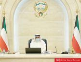 مجلس الوزراء يوجه بسرعة تنفيذ مشروع مركز النافذة الواحدة بمجمع الموانئ