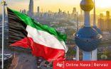 فرض حظر التجوال فى الكويت لمدة شهر على كافة أنحاء البلاد