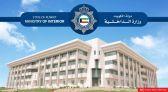 وزارة الداخلية: ضبط 11 قارب صيد و58 صيادًا