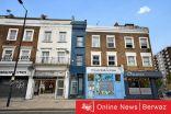 أضيق منزل في لندن يعرض للبيع مقابل 1.3 مليون دولار