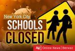 إغلاق مدارس مدينة نيويورك بسبب COVID-19