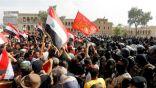 التليفزيون العراقي: وزير الدفاع يأمر بوضع كافة الوحدات العسكرية في حالة تأهب