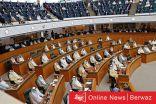 """الإسلاميون الكويتيون والانتخابات البرلمانية """"أمة 2020"""""""
