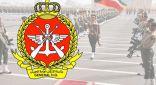 «رئاسة الأركان» معايير القبول في «الجيش» واضحة ولا يوجد أي تغيير أو إضافة عليها
