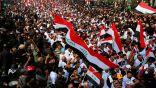 أرقام جديدة تكشف عدد ضحايا الاحتجاجات في العراق