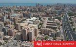 السالمية مدينة اللآلئ والذهب وروعة الخليج الخلاب