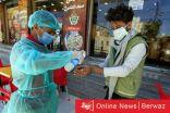 الأمم المتحدة: اليمن يواجه كارثة بسبب كورونا