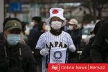 طوكيو تسجل أعلى مستوى يومى لحالات COVID-19