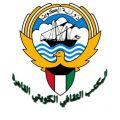«كتاب الترشح» تأشيرة انتقال الطالب الكويتي الجامعات المصري